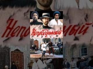 А.Ростоцкий в фильме