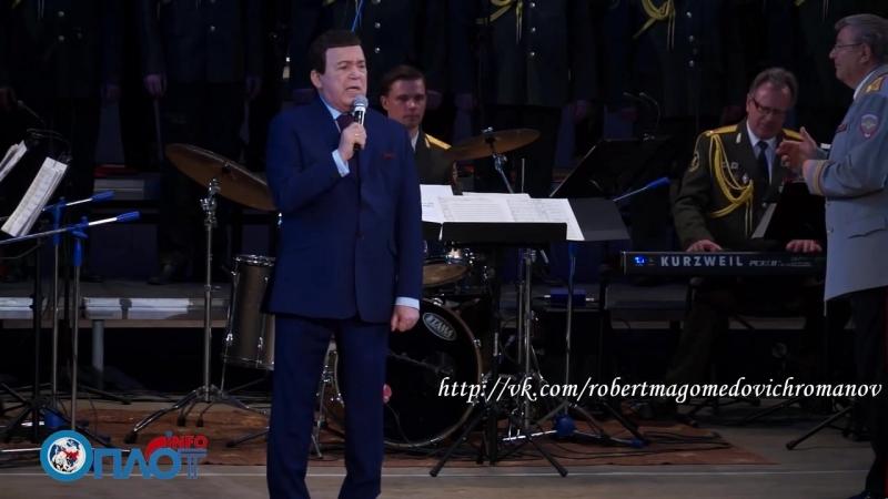 Иосиф Кобзон - Журавли (Благотворительный концерт Иосифа Кобзона 27.10.2014)