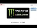 Monster Energy Nascar Cup Series, Этап 07 — O'Reilly Auto Parts 500, 08.04.2018 545TV, A21 Network