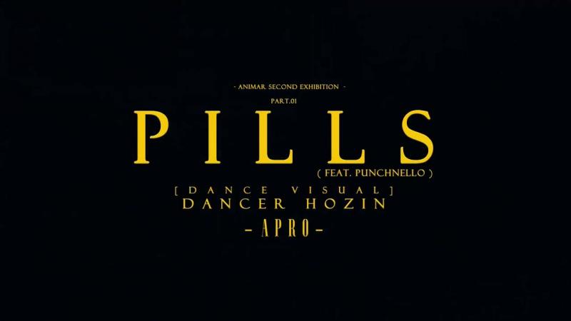 APRO - PILLS ( Feat. PUNCHNELLO ) [ HOZIN DANCE VISUAL ]