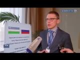 Россия делегациясининг учрашуви Hyatt Regency httpst.mejoinchatAAAAADv7jmaa_ECIP2kiTA