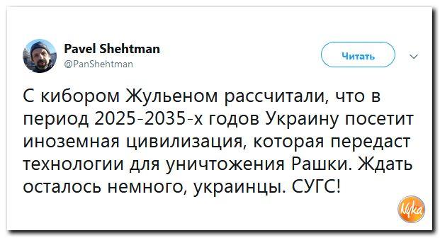 https://pp.userapi.com/c824410/v824410483/181972/kuLkk7PpaTA.jpg