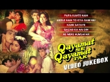 Qayamat Se Qayamat Tak Full Video Songs _ Aamir Khan, Juhi Chawla