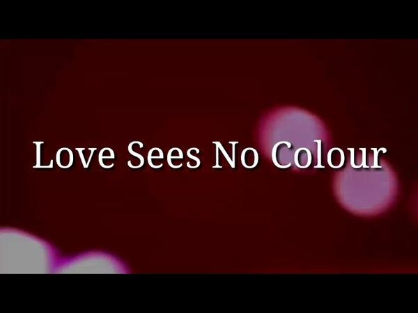 🔥U 96 - Love Sees No Colour (Version 2)🔥