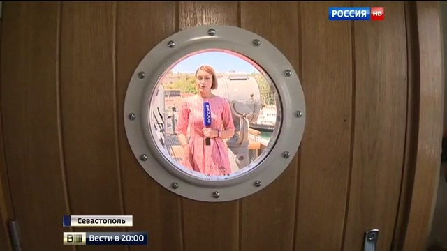 Вести 20:00 • Месяц в пути с натовским эскортом: первый из шести фрегатов-титанов пришел в Крым