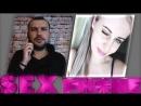 PROSTO DERKO SEX PHONE ЕКАТЕРИНА 29 ЛЕТ - ЛЮБИТ ДЕЛАТЬ МИНЕТ, ХОЧЕТ ПОПРОБОВАТЬ АНАЛЬНЫЙ СЕКС