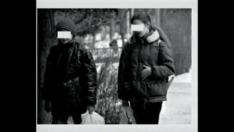 Криминальная Россия. Охота на двойника