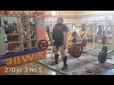 Тяга в 350 кг от Подрез Ивана. Заключительная тренировка перед Sarychev Power Expo