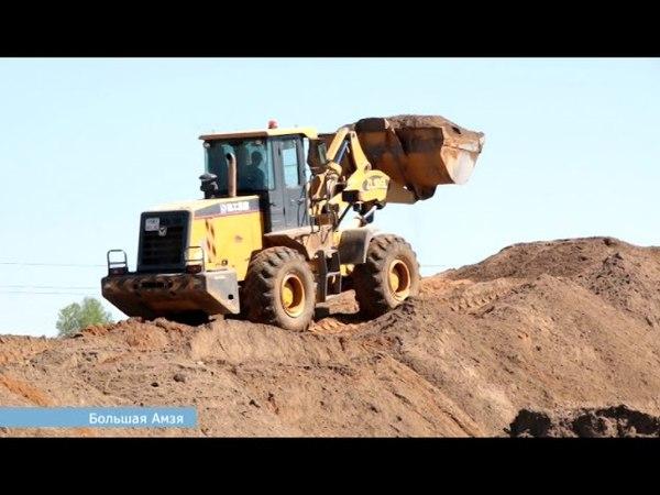 Дорожники начали строительство дороги до Большой Амзи