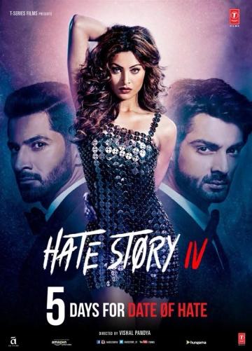 История ненависти 4 (Hate Story IV) 2018   смотреть онлайн