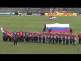 Гимн СССР перед матчем Россия - Германия по регби