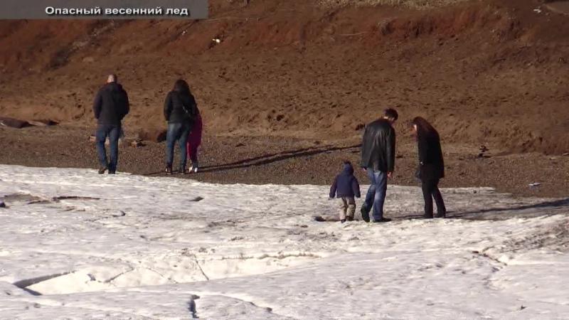 Опасный весенний лед (12)