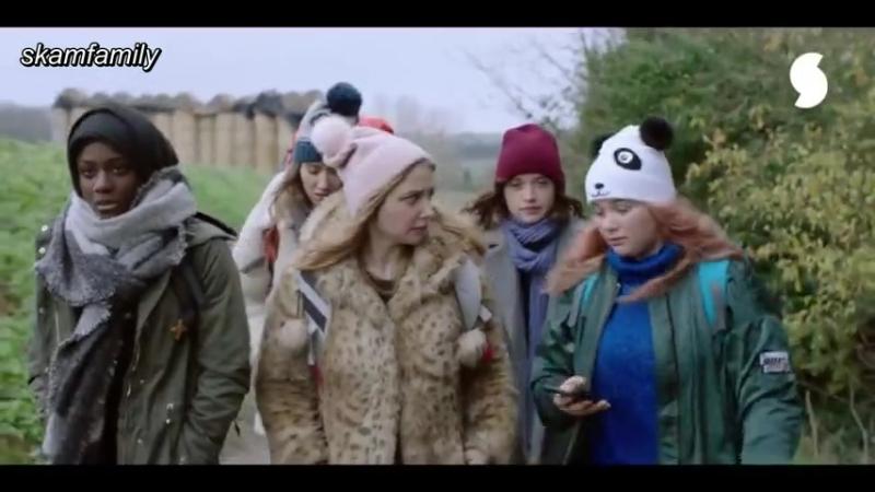 Skam France 2 сезон 4 серия.Часть 1 (Долбанная связь) Рус. субтитры