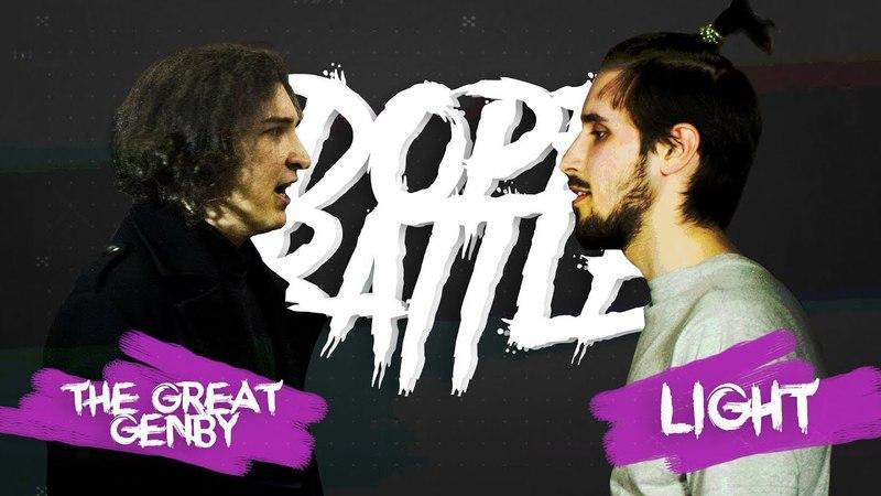 DOPE BATTLE: The Great Genby vs LIGHT