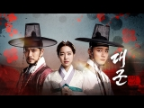 Kim Yeon Ji - Follow the Road (Grand Prince OST Part.1) рус.караоке