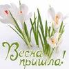 Ekaterina Lyubak
