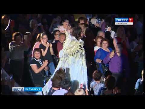 В Элисте выступил с концертом Филипп Киркоров