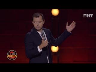 Stand Up: Виктор Комаров - О любопытстве детей