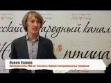 Презентация русского народного канала Жар птица(2)