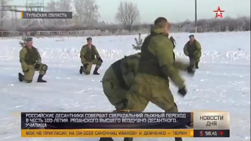 Корреспондент «Звезды» взял урок по рукопашному бою у бойца ВДВ АрмияРоссии
