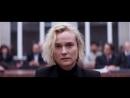 Трейлер фильма «На пределе» Фатиха Акина с Дианой Крюгер