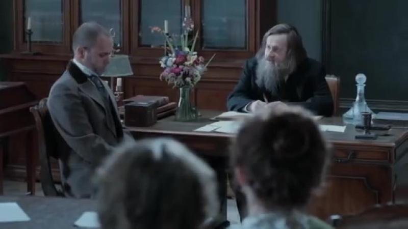 Нереальная история - Д. И. Менделеев и его Раствор - Экзамен по раств