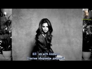 Selena Gomez - Kill Em With Kindness (subtitles)