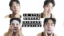 10 STEP KOREAN SKINCARE ROUTINE Brute Choi