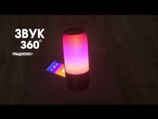 Портативная bluetooth-колонка JBL Pulse 3