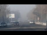 Что за смог в Талдыкоргане?