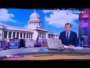 КУБА_Вести в субботу с Сергеем Брилевым от 10.02.18