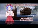 Chisa Yokoyama - Ame Okuri no Uta (Soredemo Sekai wa Utsukushii OST) rus cover by Sabi-tyan