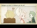 【Kagamine Rin・Len×GUMI】Hatsukoi Gakuen ・Junai ka[TH Sub]