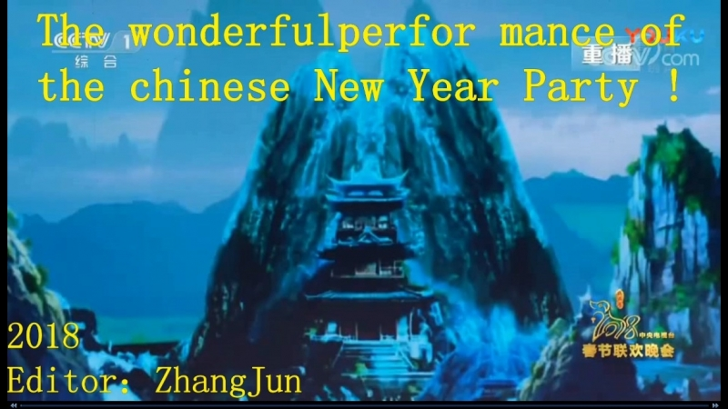 Zhangjun edit2018.2The Chinese New Year 2018-2双雄会--外发
