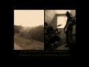 Трио Мандили Апарека heavy version русский перевод The trio Mandili Apar