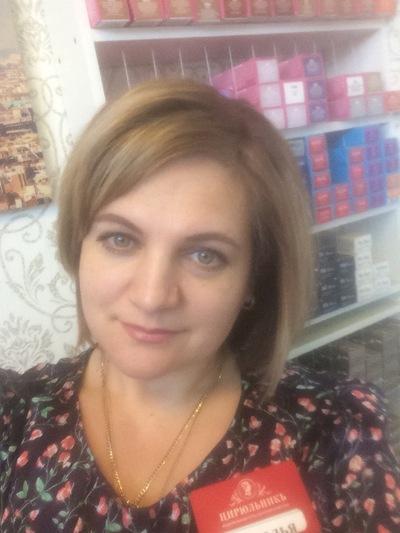 Наталья Погосян