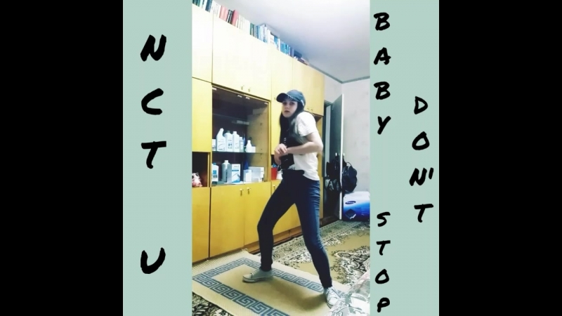 Nct u-baby don't stop dance cover