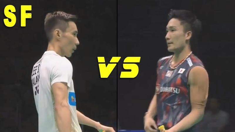 LEE Chong Wei vs Kento MOMOTA - Badminton Asia Championships 2018 SF