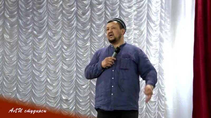 Оразаға дайындығымыз қалай болды ұстаз Абдуғаппар Сманов