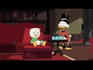 DuckTales 2017 - Appreciate their work