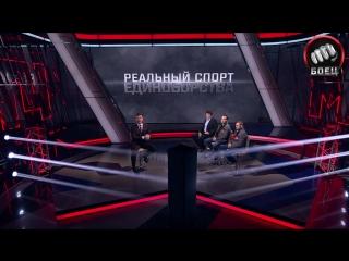 Камил Гаджиев, Ян Баранчук, Али Багаутинов в студии МАТЧ ТВ