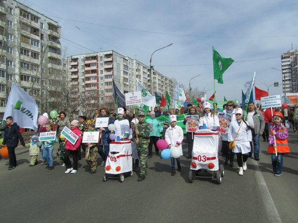 В Усть-Илимске отметили 1 мая
