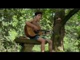 Музыкальный клип Суфьяна Стивенса на «Mystery of Love» (саундтрек к картине «Назови меня своим именем»)