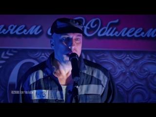 Дмитрий Нагиев песня про мусоров
