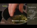 Говяжья вырезка с топленным сливочным маслом на сковороде-гриль от ТМ Мечта 🍜
