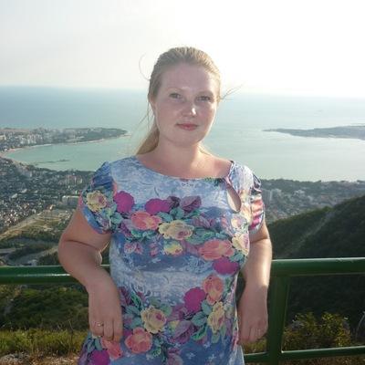 Ксения Бойтякова
