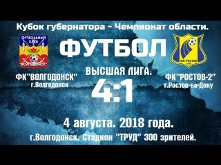 04.08.2018. ФК