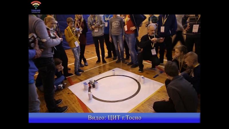 Большая битва роботов прошла на базе ЦИТ г.Тосно