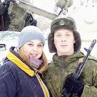 Екатерина Массанова