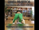Книга рецептов ко Дню матери